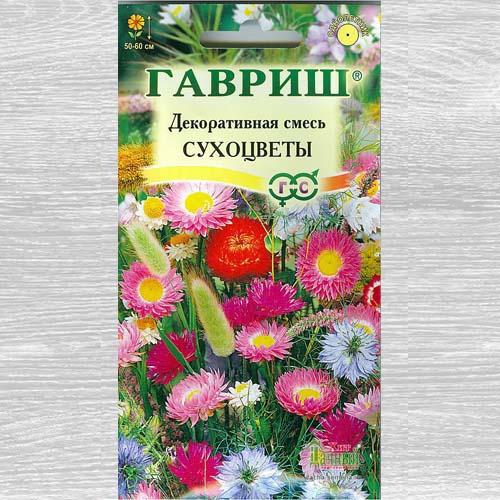 Декоративная смесь сухоцветы, смесь окрасок