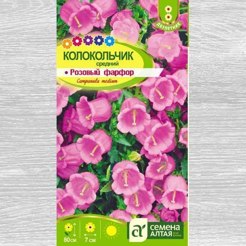 Колокольчик Розовый фарфор