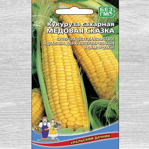Кукуруза сахарная Медовая сказка