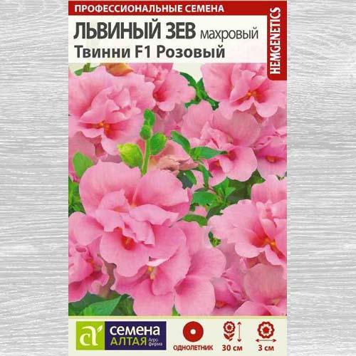 Львиный зев махровый Твинни розовый