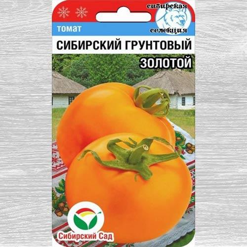 Томат Сибирский грунтовый золотой