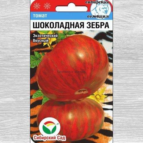 Томат Сибирский килограмм
