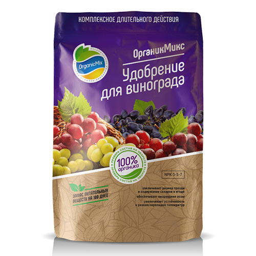 Удобрения Органик Микс для винограда